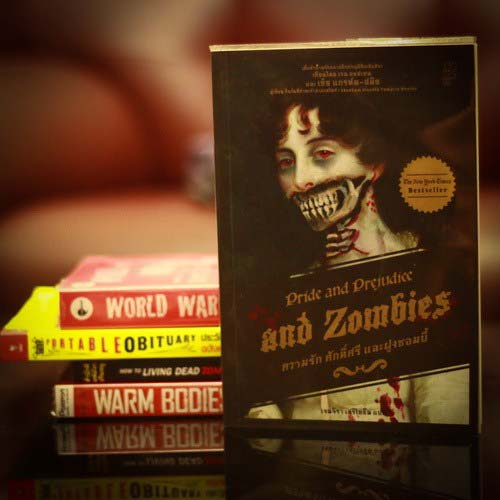 pride-prejudice-zombies-books-top